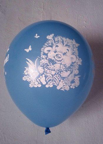 Шар воздушный 30см с днём рождения с рисунком голубой 2