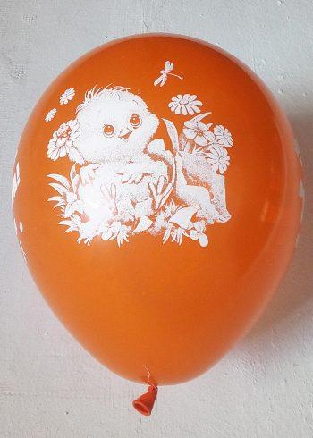 Шар воздушный 30см с днём рождения с рисунком оранжевый 2