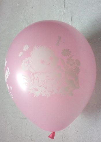 Шар воздушный 30см с днём рождения с рисунком розовый 2