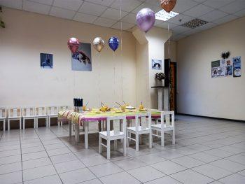 Аренда зала на детский день рождения. Дополнительное помещение для чаепития.
